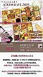 神戸バランスキッチン ビストロおせち 「アイリス」 和洋3段重 3-5人前 (12月30日(日) お届け【時間指定不可】)