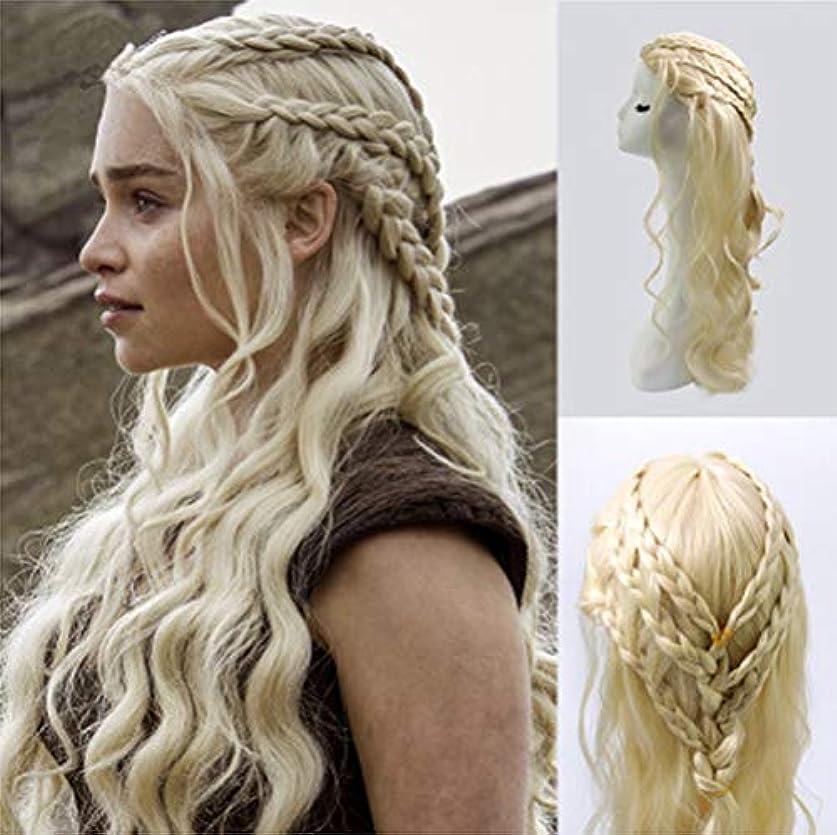 百万繊維並外れた女性かつら長い巻き毛の波状の人工毛ウィッグゲームの王女コスプレ衣装かつらパーティーハロウィーン