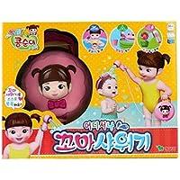 Youngtoys Kongsuni Kid shower / おもちゃ/子供玩具 [並行輸入品]