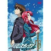 風のスティグマ S・エディション 第12章(限定版) [DVD]