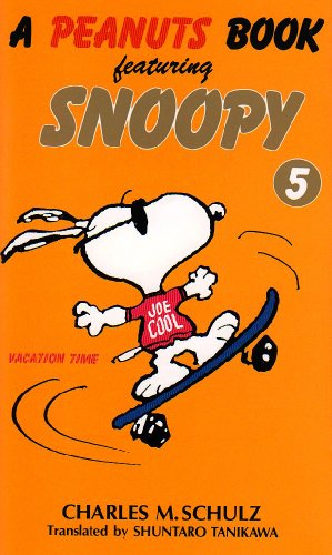 A peanuts book featuring Snoopy (5)の詳細を見る