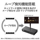 エレコム スイッチングハブ ギガビット 8ポート マグネット付き 電源内蔵 金属筺体 EHC-G08MN-HJB