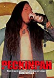 DVD-BOOK「ペキンパーVOL.5」特集 エレクトリック・ウィザード降臨!第三次...[DVD]