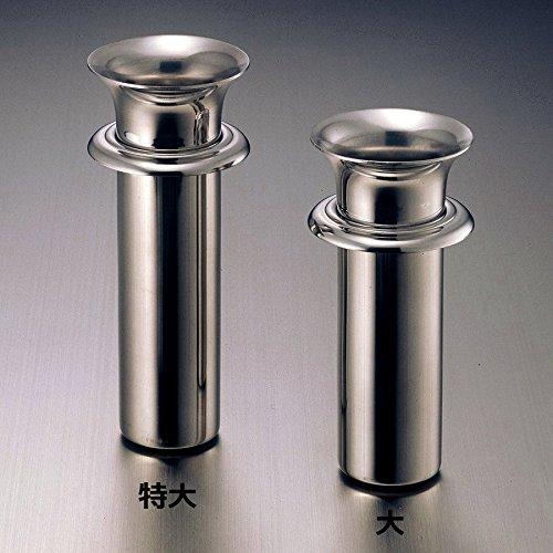 お墓用花立 ステンレス製 中入れ式 ツバ付 筒径:58mm(特大) ツバ下深さ:170mm 1対2本セット [N-58(特大)]