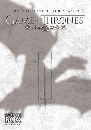 ゲーム・オブ・スローンズ 第三章:戦乱の嵐-前編- DVDセット(5枚組)
