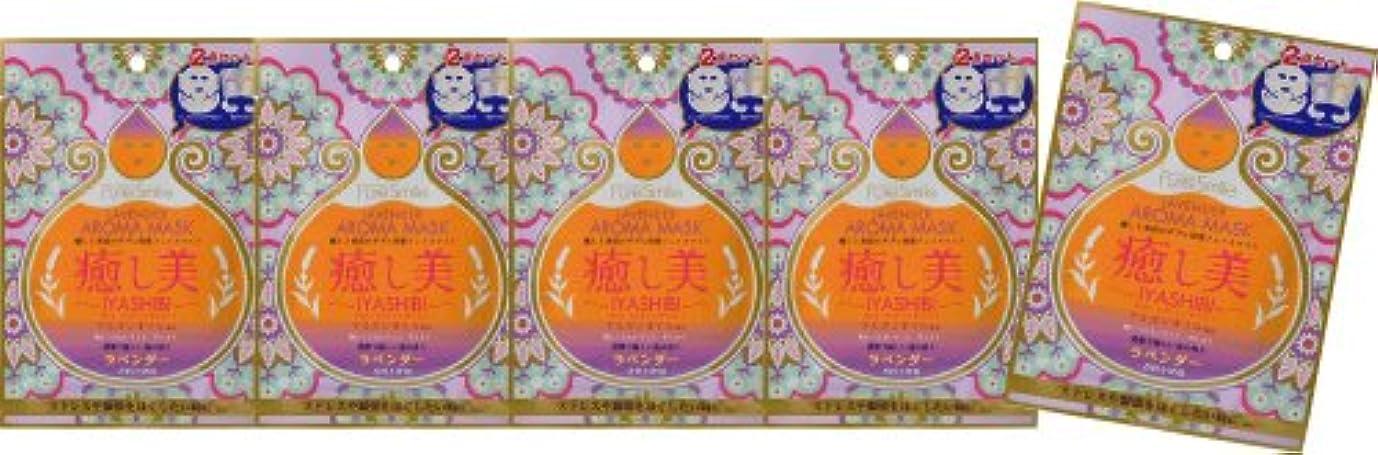 デコレーション袋私達ピュアスマイル 癒し美ラベンダ-5枚セット