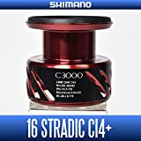 【シマノ純正】 16ストラディックCI4+ C3000番用 純正スプール