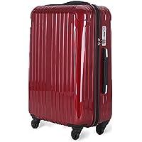 strike[ストライク]超軽量 2年保証 スーツケース TSAロック搭載 旅行バック トランクケース 旅行カバン