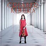 CRUSHER KIMURA 画像