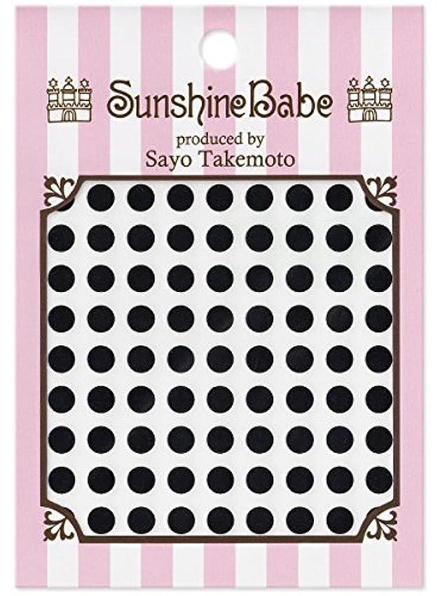 比率応用初期サンシャインベビー ジェルネイル 武本小夜のネイルシール Sayo Style ドット 5mm ブラック