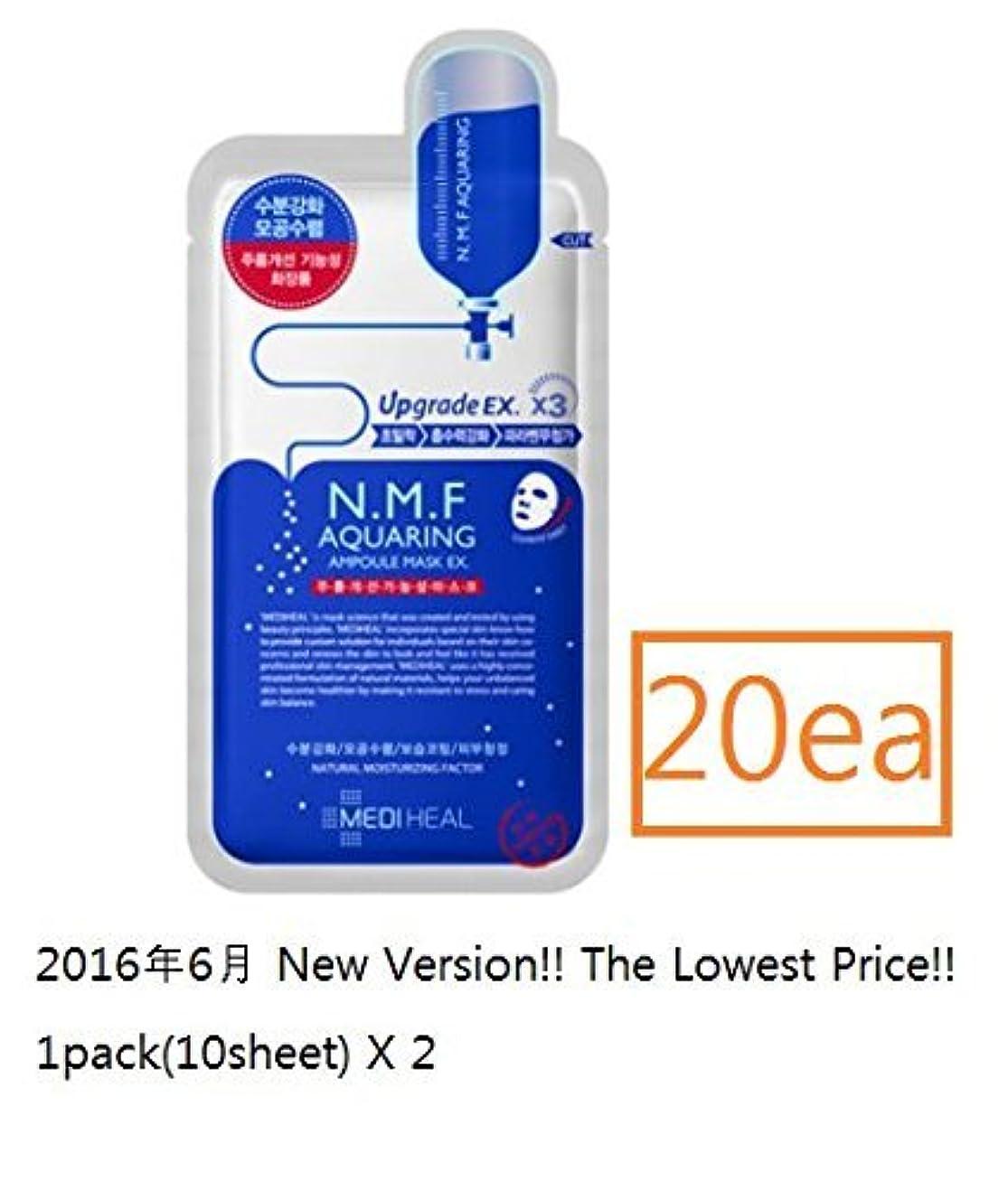 Mediheal メディヒール N.M.F アクアリング アンプル?マスクパック 10枚入り*2 (Aquaring Ampoule Essential Mask Pack 1box(10sheet)*2 [並行輸入品]