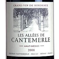 レ・ザレ・ド・カントメルル [2008] シャトー・カントメルル(赤ワイン ボルドー 格付け セカンド)【750ml】Les Allees de Cantemerle