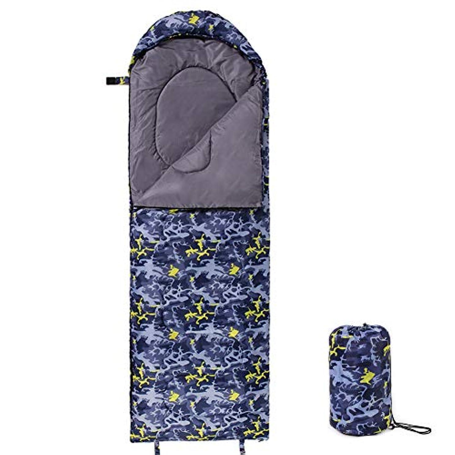 オーチャードお別れピーブアウトドア大人の寝袋、圧縮バッグ春と夏の迷彩寝袋キャンプ旅行