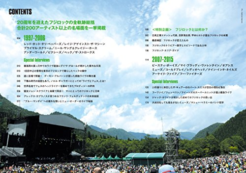 フジロック 20thアニバーサリー・ブック (シンコー・ミュージックMOOK)