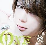 ONE(初回限定盤B)(DVD付) 画像