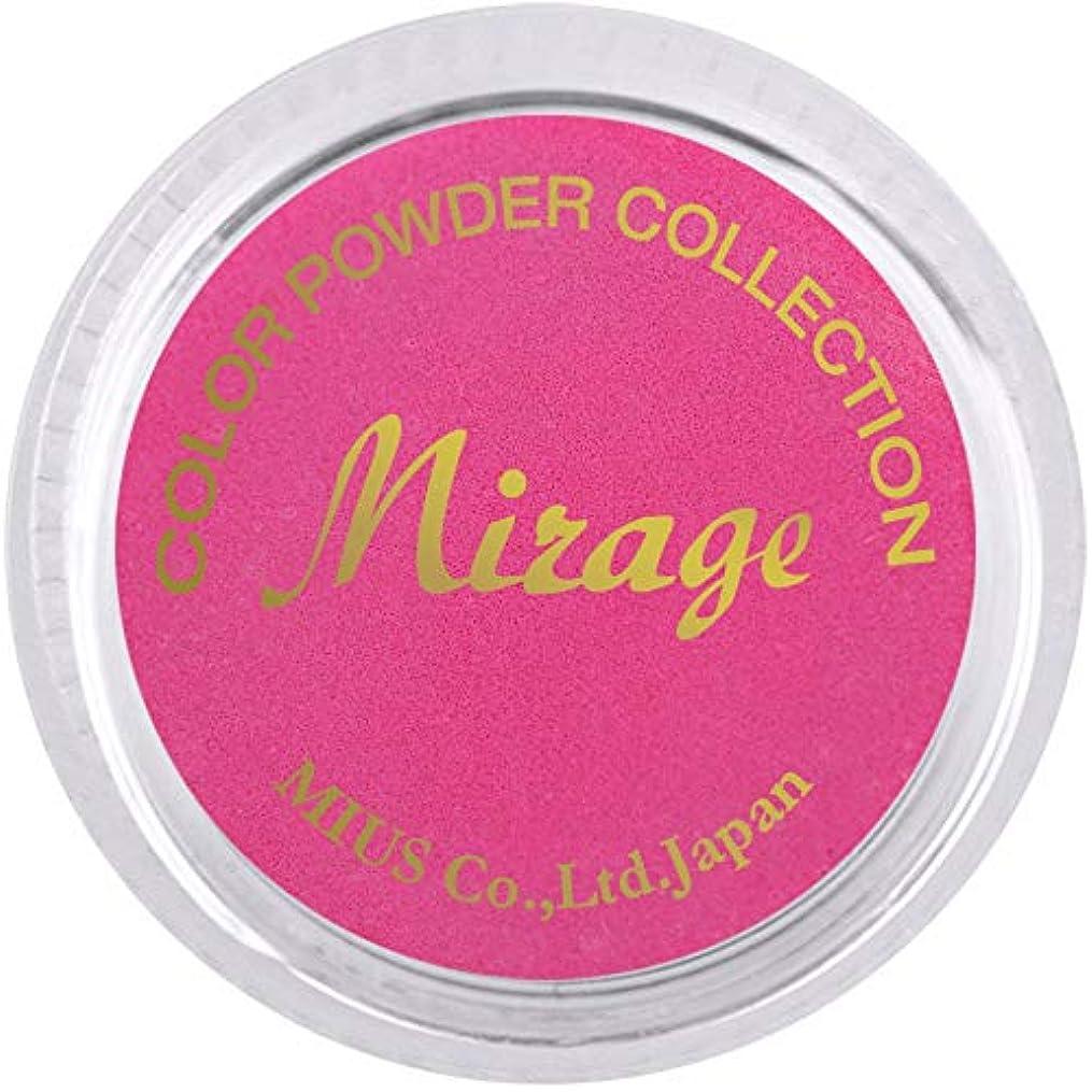 倉庫トレイルよろしくMirage カラーパウダー7g N/SWC6
