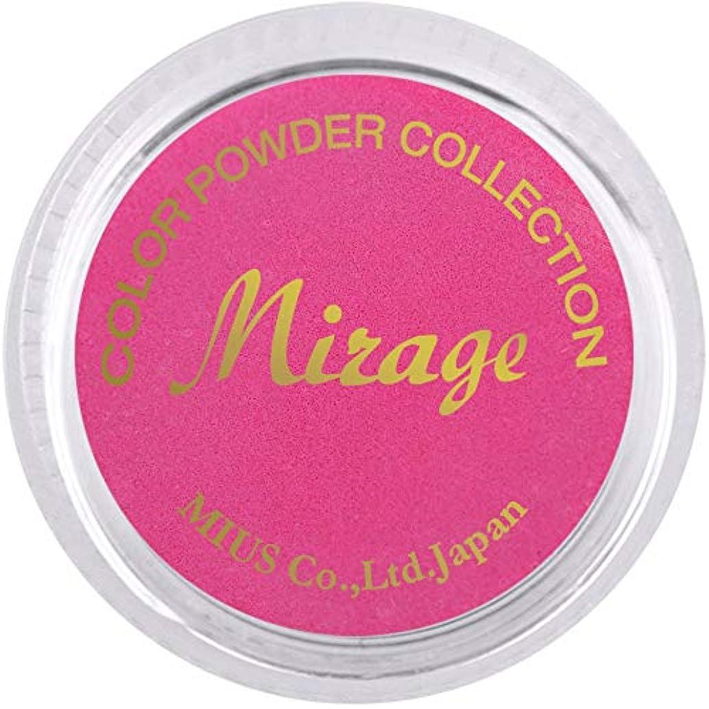 九月膨張するわがままMirage カラーパウダー7g N/SWC6