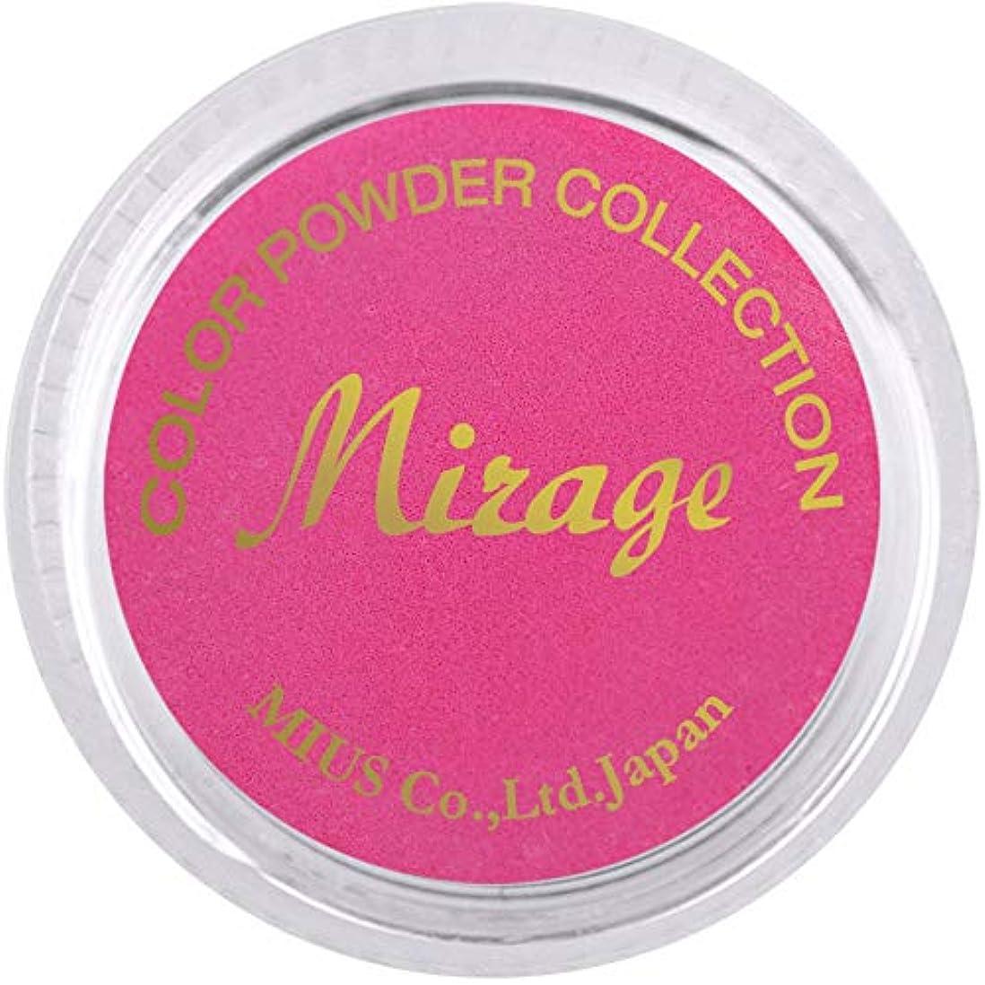 覚醒実施する染色Mirage カラーパウダー7g N/SWC6