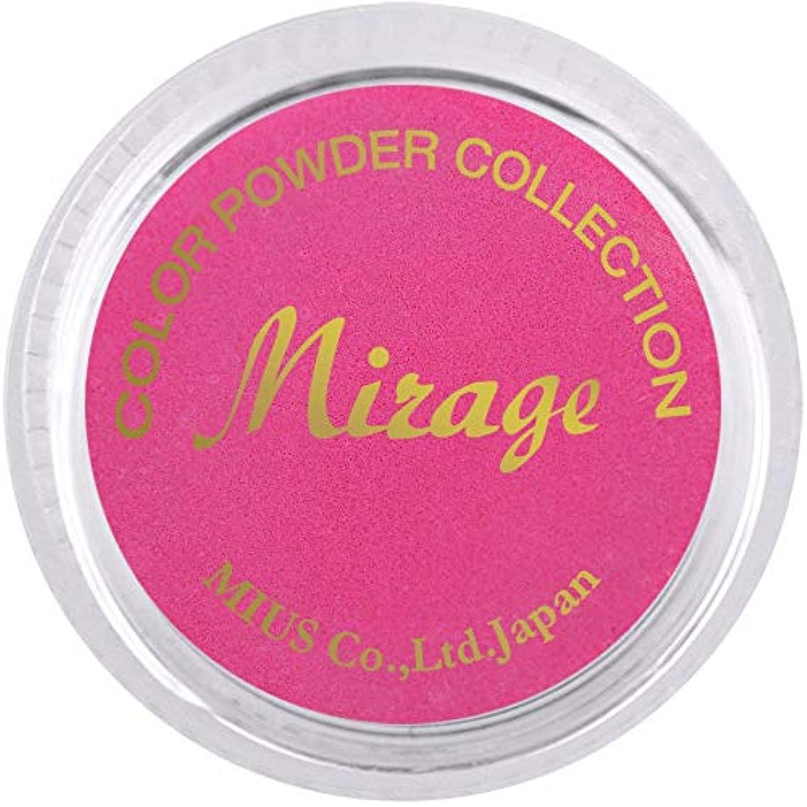 薄めるリゾート誠実Mirage カラーパウダー7g N/SWC6