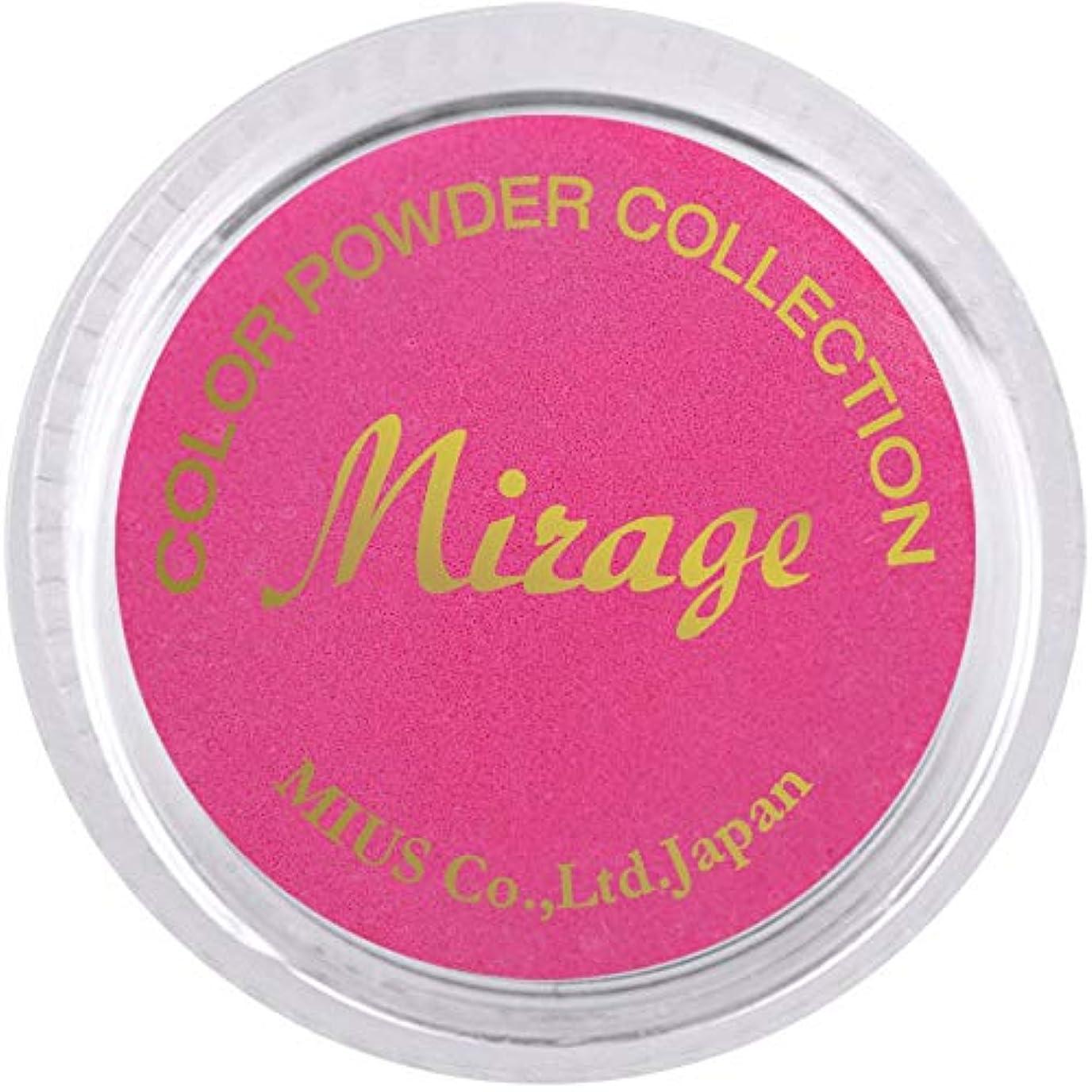 エンゲージメント社説舗装するMirage カラーパウダー7g N/SWC6
