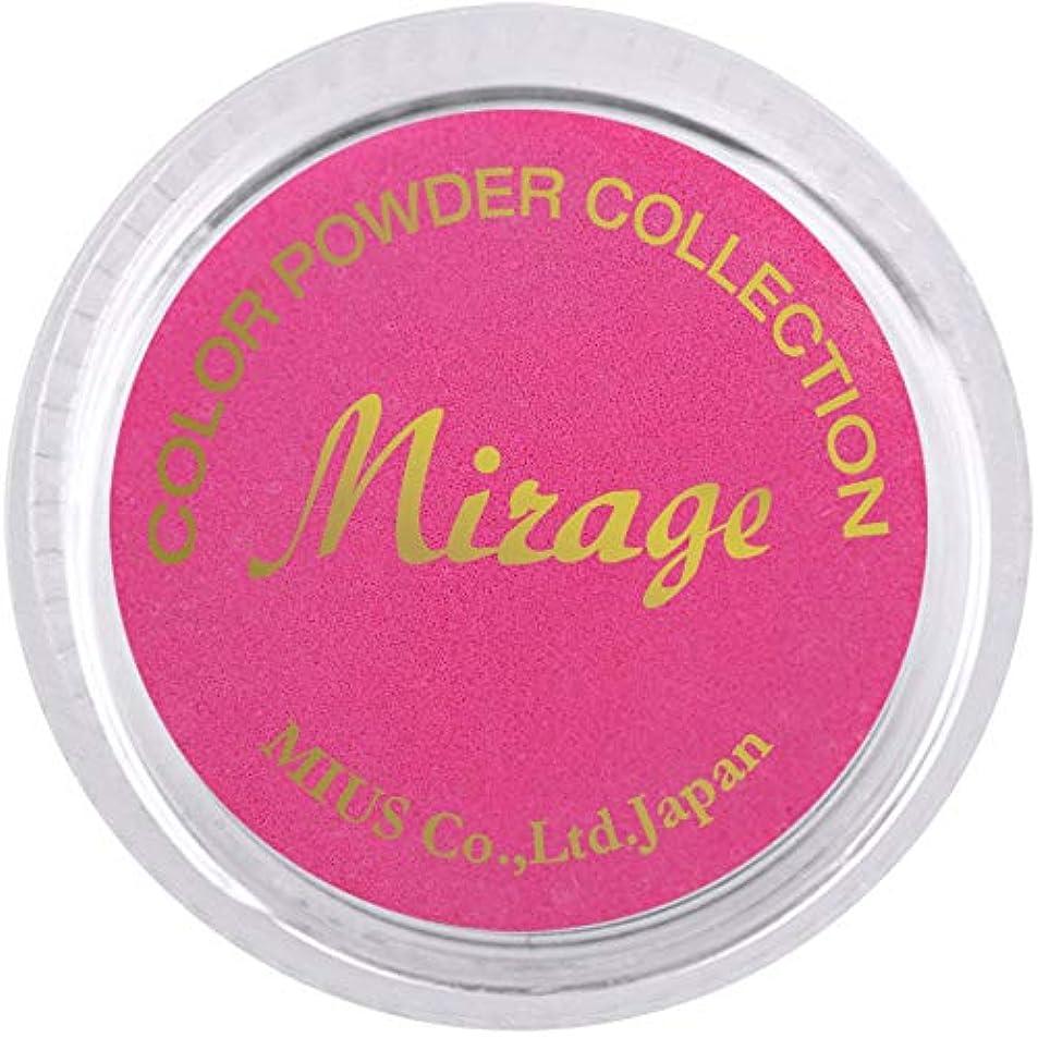醜いイル広いMirage カラーパウダー7g N/SWC6