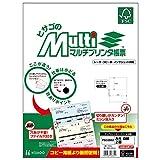 ヒサゴ FSC(R)認証 マルチプリンタ帳票 A4白紙2面 100枚入り FSC2002