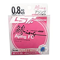 LINE SYSTEM(ラインシステム) 鯵ing FC 150m L4108E 0.7号