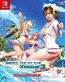 DEAD OR ALIVE Xtreme 3 Scarlet コレクターズエディション 【Amazon.co.jp限定】PC壁紙 メール配信 & (初回封入特典(「禁断の水着・星屑と朱雀」ダウンロードシリアル) 同梱) - Switch