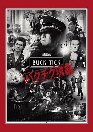 【BUCK-TICK】2018年3月より全国ライブツアーを開催!チケット情報など最新情報をチェック♪の画像
