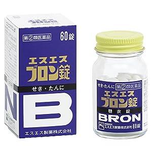 【指定第2類医薬品】エスエスブロン錠 60錠の関連商品1