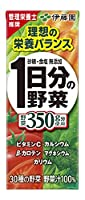 1日分の野菜(988)新品: ¥ 2,592¥ 1,65356点の新品/中古品を見る:¥ 1,416より