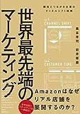 奥谷孝司 (著), 岩井琢磨 (著)出版年月: 2018/2/22新品: ¥ 1,944ポイント:38pt (2%)