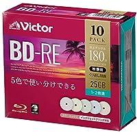 ビクター(Victor) くり返し録画用 BD-RE VBE130NPX10J1 (片面1層/1-2倍速/10枚)