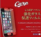 CARPデザイン強化ガラス保護フィルム(iPhone6、6S用)