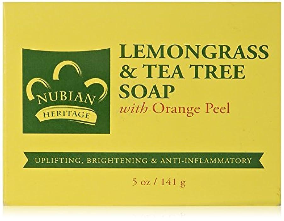 環境に優しい取り出すぎこちないNUBIAN HERITAGE レモングラス&ティートゥリー ソープ 141g