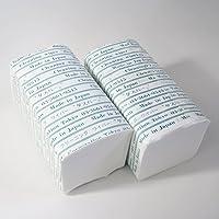 ニコン シルボン紙セット