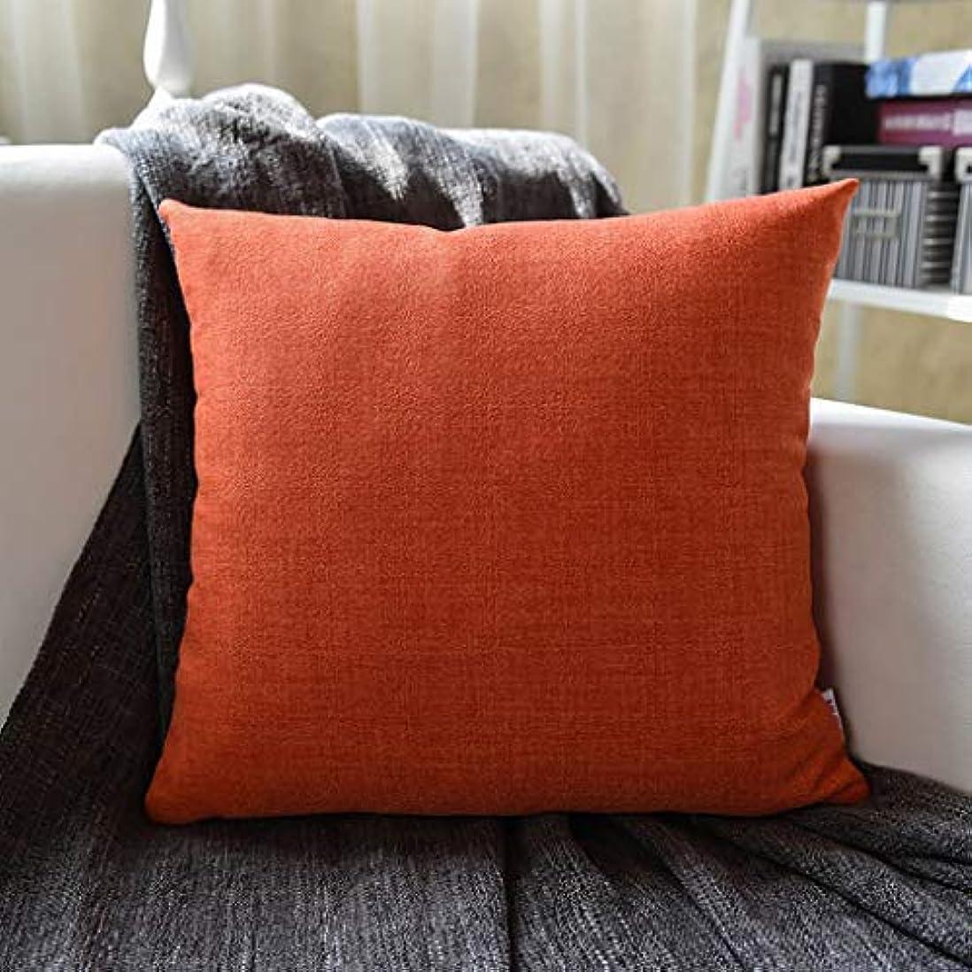 敵対的召集する者SGLI あと振れ止め/ソファーの居間のクッション/車のオフィスのウエストパッド/枕/無地の正方形のあと振れ止めのサイズ:45CM×45CM (Color : C)