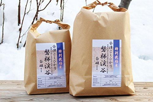 磐梯渓谷 特Aランク会津コシヒカリ特別栽培米(減農薬栽培) 20kg【玄米】