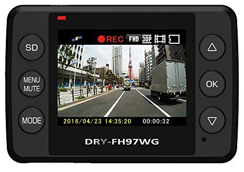 ユピテル(Yupiteru) 500万画素 GPS機能 ドライブレコーダー DRY-FH97WGc