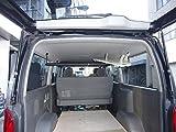 200系ハイエーススーパーGL ガタツキ音改良版 車内キャリア