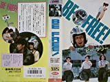 BE FREE![VHS]