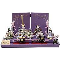 雛人形 平飾り木目込み七人揃 遊園の宴225 幅45cm 3mk42 柿沼東光 紫のお雛様