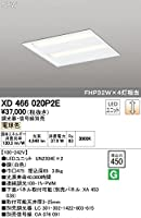 XD466020P2E オーデリック LEDベースライト(調光器・信号線別売)