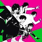 光-HIKARI-(初回生産限定盤B)(DVD付)(在庫あり。)