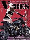 VIBES (バイブズ) 2020年1月号 (vol.315)