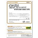 【Amazon.co.jp限定】 エーワン プリントできる布 シールタイプ 80717 6枚