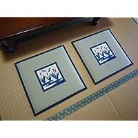 い草座布団 純国産/日本製 5枚組 55cm×55cm がまの穂
