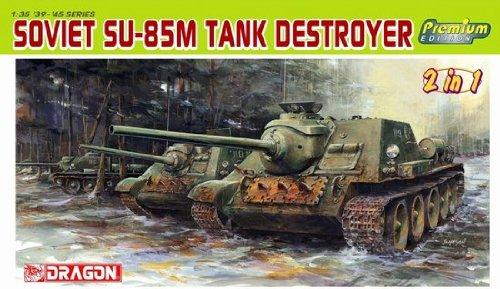 1/35 ソビエト SU-85M 自走砲 (プレミアムエディション)