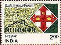 Delhi Development Authority Institution DDA Rs.2 Indian Stamp