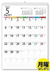 ボーナス付 2017年5月~(2018年5月付)月曜はじまり タテ長ファミリー壁掛けカレンダー(六曜入) A3サイズ[H]